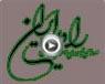 مصاحبه شب يلدايي عليرضا حسيبي و راديو ايران در برنامه راه شب صداي شب