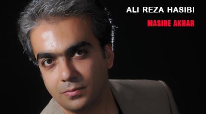 دموی آلبوم مسیر آخر با صدای علیرضا حسیبی