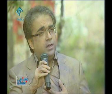 علیرضا حسیبی شبکه یک سیما برنامه هفته به هفته مسعود بینش پژوه